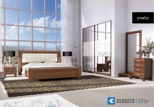 חדר שינה קלאסיק קומפלט